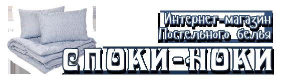 Споки Ноки - интернет магазин